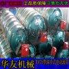 TDY75型油冷式 电动滚筒