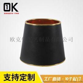 吊灯黑色皮灯罩定做欧式简约平贴工艺灯饰灯具灯罩专业定制 厂家