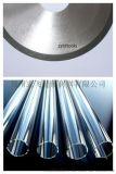 电子烟管刀片 高硼硅玻璃管切割片/锯片