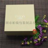 创意新款高档书形盒工厂定制 特色天地盖礼盒订购