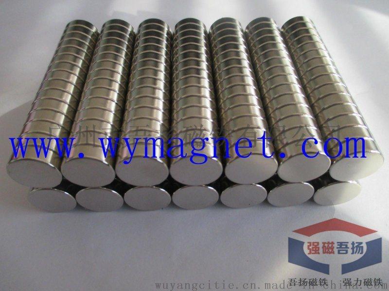 钕铁硼圆形强磁,流量计专用高温永磁钢