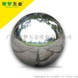 【廣東聚夢五金】不鏽鋼圓球空心球樓梯護欄不鏽鋼球大浮球金屬球裝飾擺件
