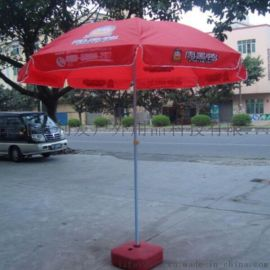 太阳伞广告伞活动伞加工定制