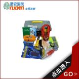 车载应急救援包自驾游汽车维修工具箱套装车用工具包 18合1
