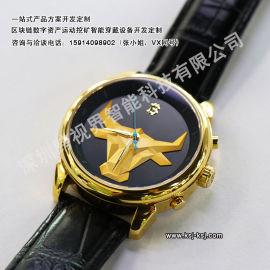 区块链智能手表 区块链数字货币挖矿 智能穿戴