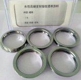 高硬度防锈耐指纹透明水性涂料