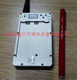 上海鑫日升COFDM车载式高清无线图像传输系统