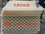 玻璃钢斜管填料的应用优势