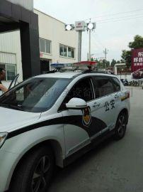 上海河圣车载照明设备WD-12