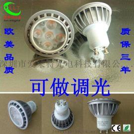 LED射灯灯杯5×1W GU10LED灯杯 E27LED射灯 SMD贴片灯杯 工厂直销