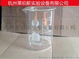 5ml-10000ml玻璃低形烧杯 带刻度 烘焙烧杯