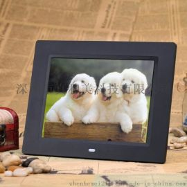 8寸LCD顯示屏數碼相框,廣告機