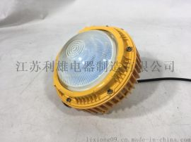 LED防爆平臺燈,防爆LED平臺燈80W,70W, 60W, 50W, 40W,30W