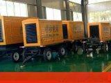 发电机组 移动拖车发电机组
