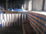 聚硫建筑密封胶  嵌缝胶 聚氨酯密封胶