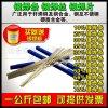 斯米克L321银焊条BAg56CuZnSn银焊丝BAg-7飞机牌56%银锡钎料