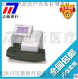 URIT-500B尿液分析仪/优利特全自动尿机/尿常规检测仪