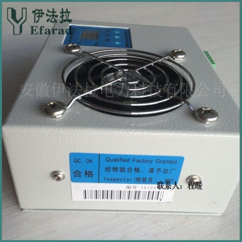 安徽厂家直销电力开关除湿器、三菱电机除湿器