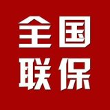 上海嘉定区大金中央空调维修清洗保养 宇冰供