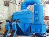 BY-II型湿式脱*装置