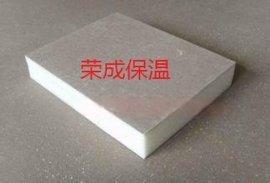 遵義酚醛板 外牆酚醛板密度與價格的關系