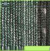 遮阳网大棚三针 扁丝耐老化 花卉水果蔬菜棚遮阳网 农业遮阳网
