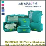 情侶防水旅行衣物內衣收納袋 旅遊抽繩束口整理袋