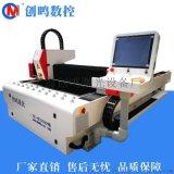 光纤激光切割机 不锈钢激光切割机 金属激光切割机1325 3015光纤激光切割机 高性价比厂家直销