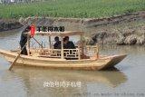 情侣小游船 公园手划观光船厂家出售