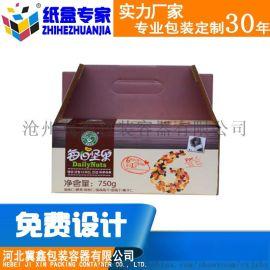 坚果礼品盒 干果特产纸盒 糖果盒 彩盒