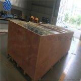 澎湃厂家加工定做可上门包装防水木箱加工大型设备出口木包装箱