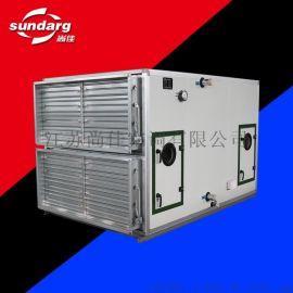 江蘇熱銷淨化空調機組 淨化新風空調機組 靜電除塵高效淨化空調箱