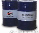湖北武汉CF-4柴油机油