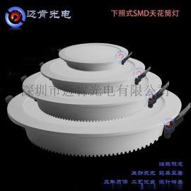 厂家直销LED高亮高显6W-24W圆形筒灯全铝防雾压铸筒灯
