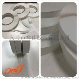 破壞性封緘膠帶 特粘膠帶 珠光膜15毫米