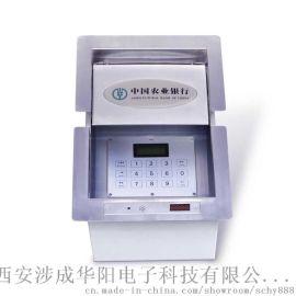 涉成华阳银行柜台窗口多功能收银槽HY-10