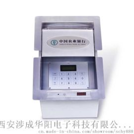涉成華陽銀行櫃臺窗口多功能收銀槽HY-10
