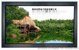 河南鄭州55寸65寸觸摸屏一體機