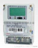 DDZY866/DSZY866型国家电网公司三相费控智能电能表