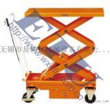 ETU易梯优,ES型电动液压升降平台车 电动移动平台车 移动升降车