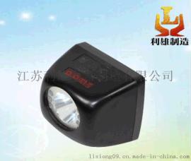 海洋王BAD308E-T防爆調光工作燈多功能智慧防爆頭燈