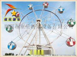童星遊樂 觀覽車 景區新型遊樂設備 價格首選