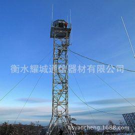 厂家供应 瞭望塔 森林瞭望塔 景观瞭望塔 防火瞭望塔 铁塔维护