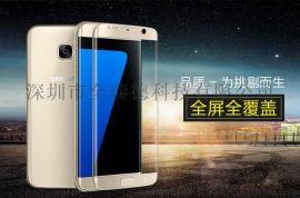 三星S7 edge手機保護膜廠家 S7防爆膜3D曲面熱彎貼膜供應商