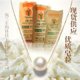 现货供应优质皂粒