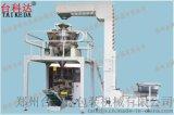 臺科達TKD200-K TKD220-K 冷凍水餃包裝機