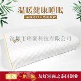 高低按摩枕冬季款玮豪泰国进口乳胶枕头天然按摩成人有颗粒枕头