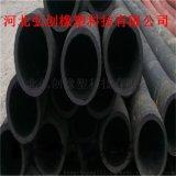 厂家生产 高压钢丝缠绕橡胶管 阻燃胶管 型号齐全