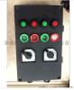 LBZ58-A2D2铝合金2指示灯2按钮挂式立式防爆操作柱