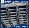 现货供应 Q235B槽钢 镀锌槽钢 镀锌H型钢